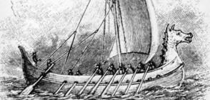 Довиждане, Колумб: Викингите са прекосили Атлантика 1000 години преди него