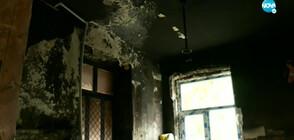СЛЕД ПОЖАР: Възрастно семейство живее в мазе без баня и без отопление