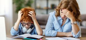 Компенсации за родители, излезли в неплатен отпуск заради онлайн обучението на децата си