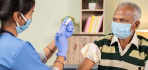 Поставиха милиардна доза ваксина срещу COVID-19 в Индия