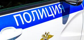 В Русия обявиха за издирване Любов Собол
