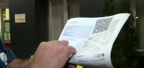 """Доц. Атанасов: Само трима от тестваните в """"Пирогов"""" имат сертификати, които са с грешки"""