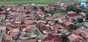 """Има ли почва зеления сертификат в квартал """"Изток"""" в Кюстендил"""