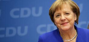 Евролидерите се сбогуваха с Меркел с емоционално видео (ВИДЕО)