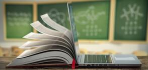 Родители подадоха иск в съда срещу онлайн обучението