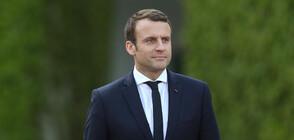 Макрон иска засилване на ролята на еврото
