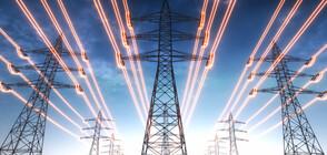 Европейските страни се стремят да смекчат покачването на енерго цените