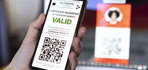 ЕКСПЕРИМЕНТ НА NOVA: Има ли измами със зелените сертификати