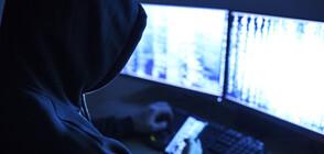 """""""Информационно обслужване"""": Няма изтичане на лични данни при хакерската атака"""
