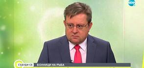 """Директорът на """"Александровска"""": Все повече млади хора и деца карат тежък COVID-19"""