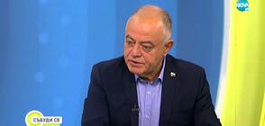 Атанасов: ДБ никога не е била толкова мобилизирана, колкото сега