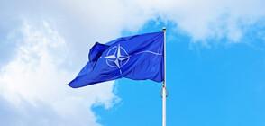 Турция е против създаване на съюзи извън НАТО
