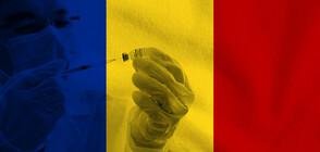 Румъния връща полицейския час, затваря училищата за две седмици