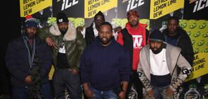 Купиха уникален албум на групата Wu-Tang Clan за 4 млн. долара