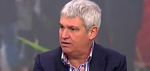 Пламен Димитров: Има опасност бизнесът да намали заплатите