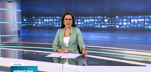 Новините на NOVA NEWS (23.10.2021 – 20:00)