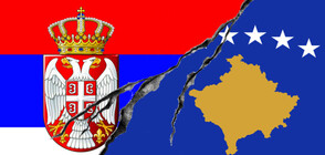 Не пуснаха тимът по бокс на Косово в Сърбия