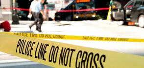 Жертва и ранени при стрелба в американския щат Джорджия (СНИМКИ)