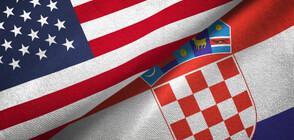 Гражданите на Хърватия вече могат да пътуват до САЩ без визи