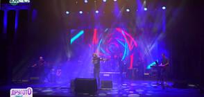 Intelligent Music Project зарадва публиката в Пловдив (ВИДЕО)