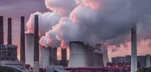 Китай ограничава използването на изкопаеми горива