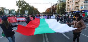 """Протест блокира """"Орлов мост"""" в столицата (ВИДЕО+СНИМКИ)"""