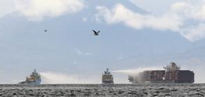 Пожар на кораб с химикали край бреговете на Канада