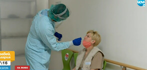 Как протича тестването на неваксинираните здравни работници?