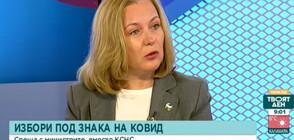 Надежда Йорданова, ДБ: Не е време за оставки, а за поемане на политическа отговорност