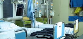 Още клиники във ВМА стават COVID зони