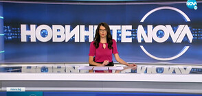 Новините на NOVA (25.10.2021 - обедна)