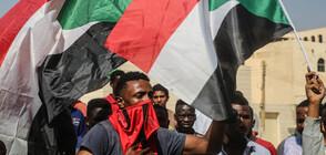 ЗАРАДИ ВОЕНЕН ПРЕВРАТ: Извънредно положение в Судан (ВИДЕО+СНИМКИ)