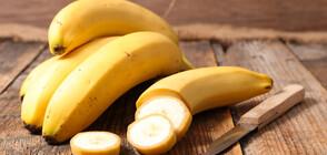 Здравословни храни, които са вредни в големи количества (ГАЛЕРИЯ)