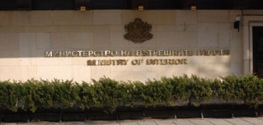 МВР с писмо до ВСС за забавени или отменени акции