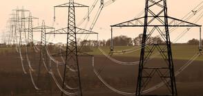 Девет страни от ЕС отказаха да подкрепят реформи на пазара на електроенергия