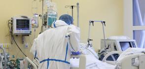 Болници са на ръба, преструктурират кардиологии в COVID отделения
