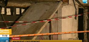 Има ли виновни за инцидента с козирка на вход в София?