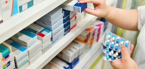 Фармацевти сигнализираха за проблеми с лекарствата по Здравна каса