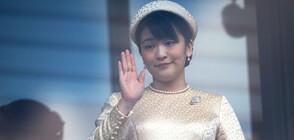 Японската принцеса Мако се омъжи (ВИДЕО+СНИМКИ)