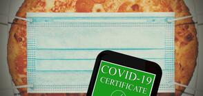 ПРОВЕРКА НА NOVA: Влиза ли се без зелен сертификат в столични заведения (ВИДЕО)