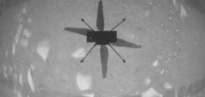 """Хеликоптерът """"Инджинюъти"""" извърши изследване на летните температури на Марс (ВИДЕО+СНИМКИ)"""