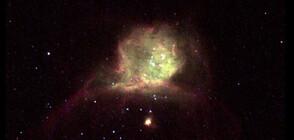Астрономи откриха за първи път планета извън Млечния път (СНИМКИ)