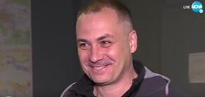 Стойо Мирков: От усмивка бързо преминавам към битка
