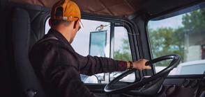 Германия също страда от недостиг на шофьори на камиони