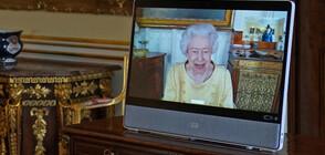 Кралица Елизабет Втора се върна към задълженията си (СНИМКИ)