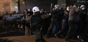 Сблъсъци между полиция и анархисти в Атина (ВИДЕО)