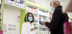 Могат ли личните лекари да изписват лекарства за COVID?