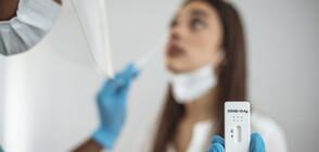 Проверка на NOVA: Цената на безплатните антигенни тестове варира от 10 до 40 лв.