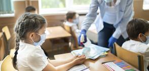 Какво се знае досега за връщането в клас на най-малките ученици