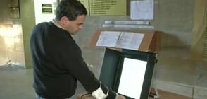 ПРОБНО ГЛАСУВАНЕ: Районните комисии започват обучение за вота 2 в 1